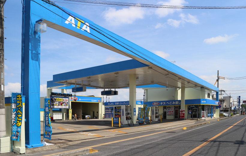 ATA Car Wash